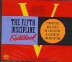 The Fifth Discipline...
