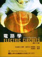 電路學ELECTRIC CIRCUITS第六版