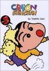 Crayon Shinchan, Vol. 3