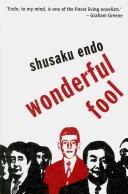 Wonderful Fool