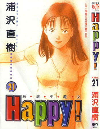 HAPPY!(21)