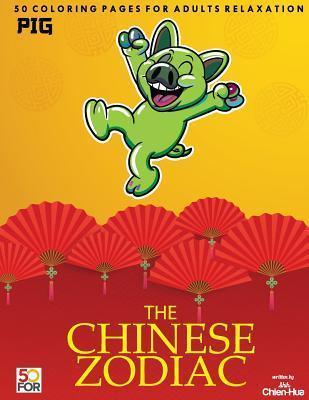 The Chinese Zodiac P...