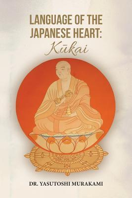 Language of the Japanese Heart