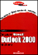 Imparare Outlook 2000 in 24 ore