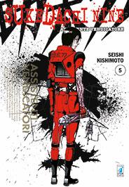 Sukedachi Nine: Assi...