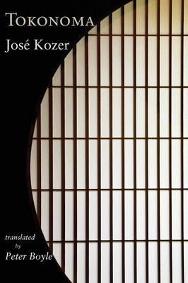 Tokonoma (English-Language Edition)