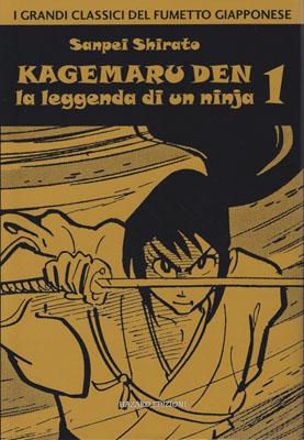 Kagemaru Den vol. 1