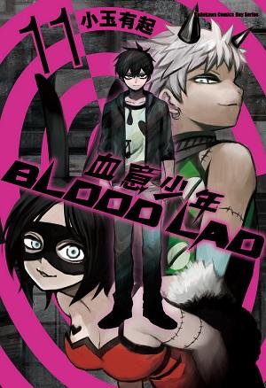 BLOOD LAD 血意少年 11