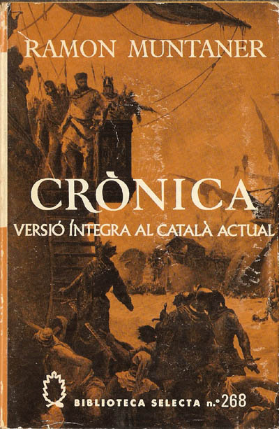 Crónica (Vol. 2)
