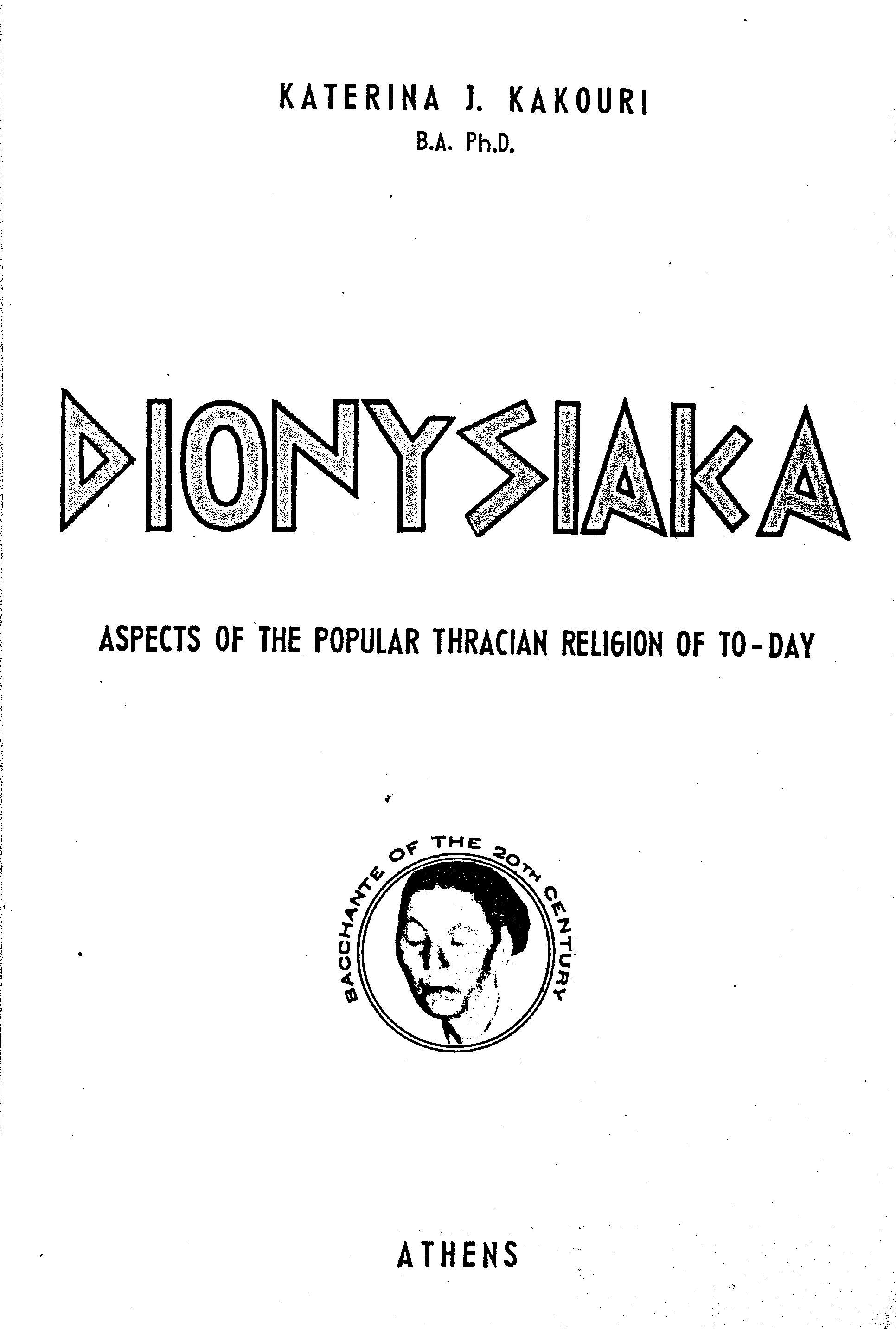 Dionysiaka
