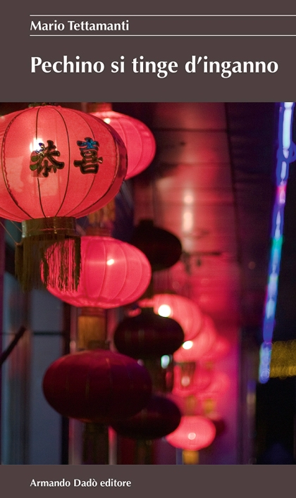 Pechino si tinge d'inganno