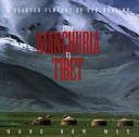 From Manchuria to Tibet