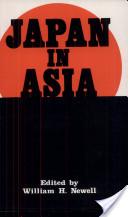 Japan in Asia, 1942-1945