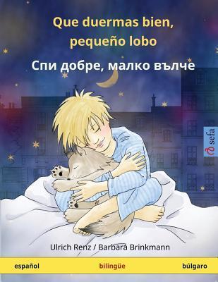 Que duermas bien, pequeño lobo. Libro infantil bilingüe (español – búlgaro)