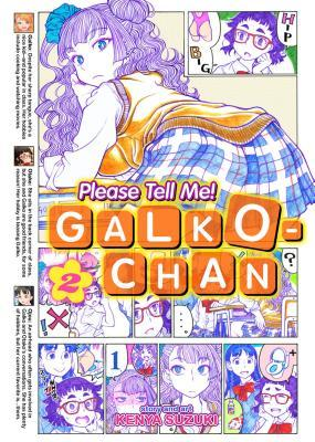 Please Tell Me! Galko-Chan 2