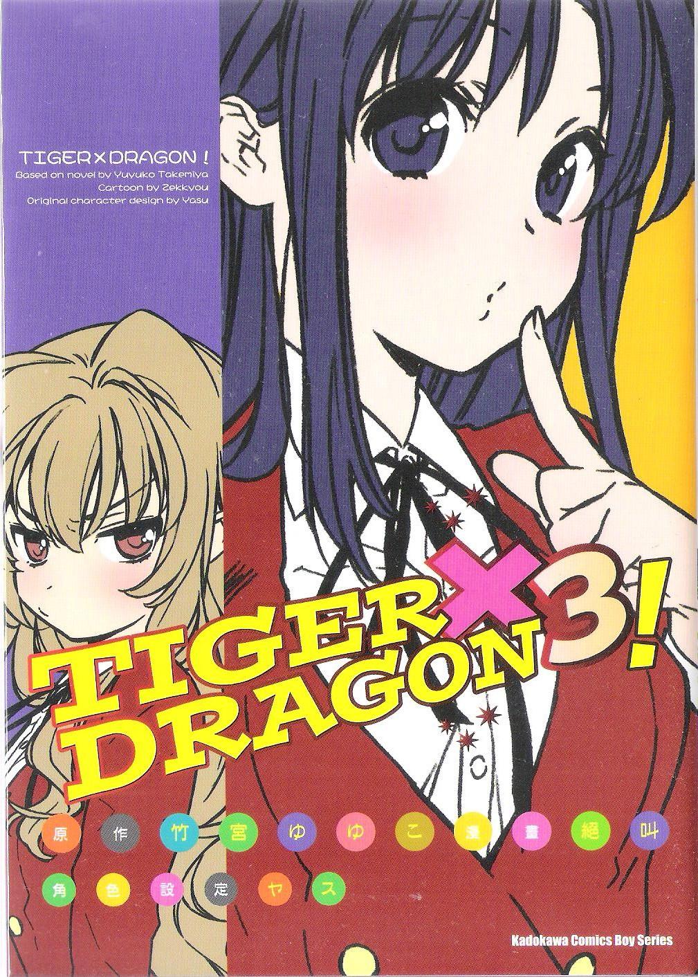 TIGERxDRAGON 3!