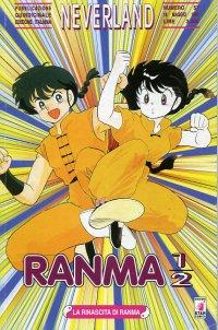 Ranma 1/2 vol. 19