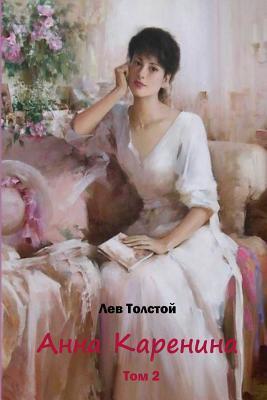 Anna Karenina Tom