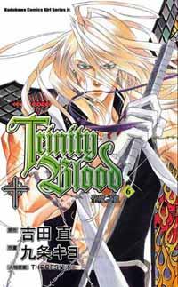 Trinity Blood 聖魔之血(6)