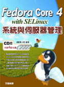 Fedora Core 4 with SELinux