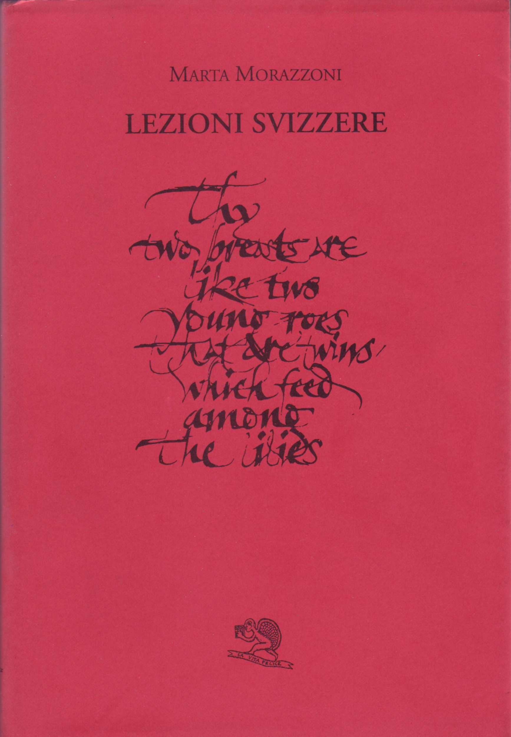 Lezioni svizzere