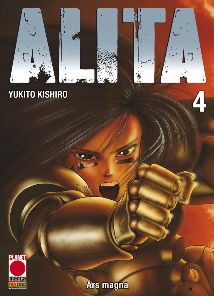 Alita vol. 4