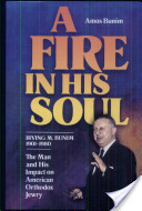 A Fire in His Soul! Irving Bunim, 1901-1980