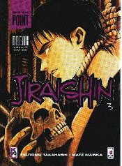 Jiraishin vol.03