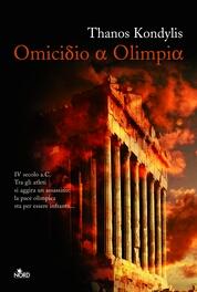 Omicidio a Olimpia