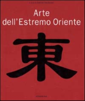 Arte dell'Estremo Or...