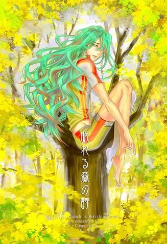 沉睡森林之詩