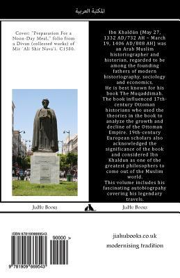 The Autobiography of Ibn Khaldun
