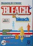 BLEACH in bleach