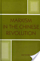 Marxism In The Chinese Revolution