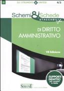 Schemi and schede di diritto Amministrativo