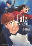 Fate Stay Night, Tome 09