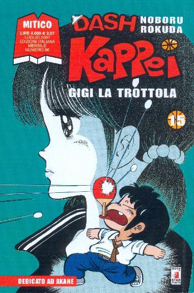 Dash Kappei vol. 15