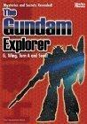 The Gundam Explorer