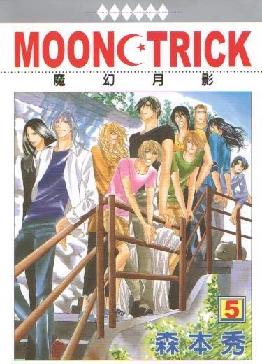 MOON TRICK 5