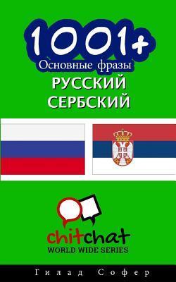 1001+ Basic Phrases Russian - Serbian