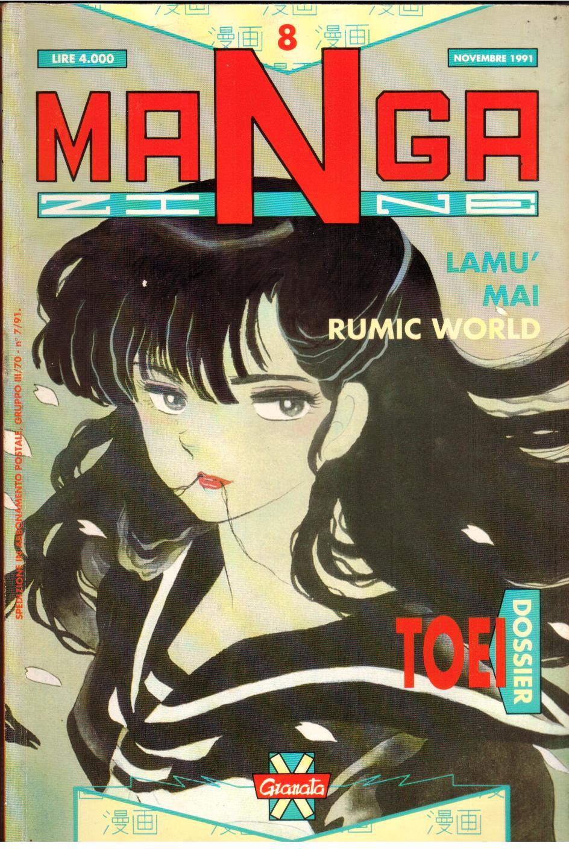 Mangazine n. 8
