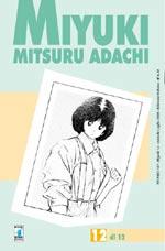 Miyuki Vol. 12