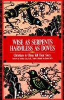 Wise As Serpents, Harmless As Doves
