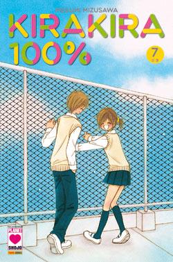 Kira Kira 100% vol. 7