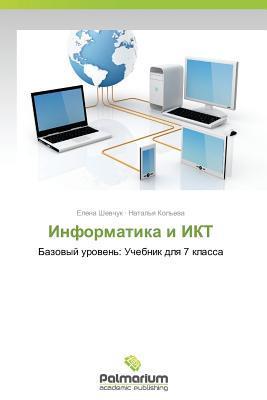 Informatika i IKT