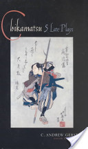 Chikamatsu