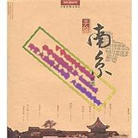 手繪南京地圖
