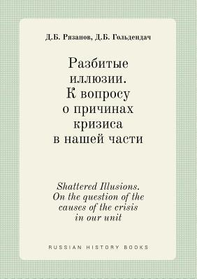 Shattered Illusions. on the Question of the Causes of the Crisis in Our Unit