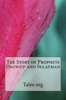 The Story of Prophets Dauwud and Sulayman