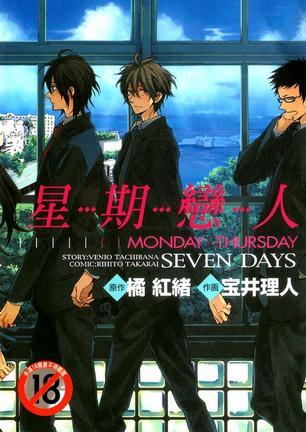 SEVEN DAYS MONDAY→...